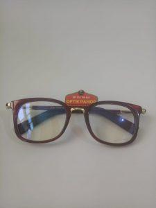 kacamata photochromic jogja (1)